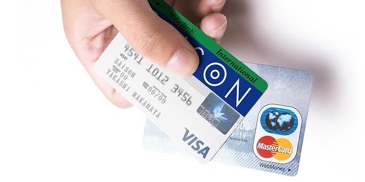 回数券決済を可能にした接骨・整骨院のためのクレジットカード決済サービス。